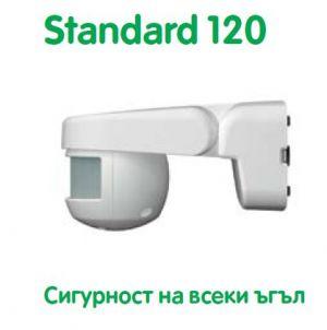 ДЕТЕКТОР ЗА ДВИЖЕНИЕ STANDARD ARGUS 120