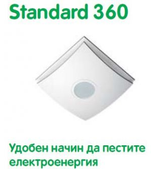 ДЕТЕКТОР ЗА ДВИЖЕНИЕ STANDARD ARGUS 360